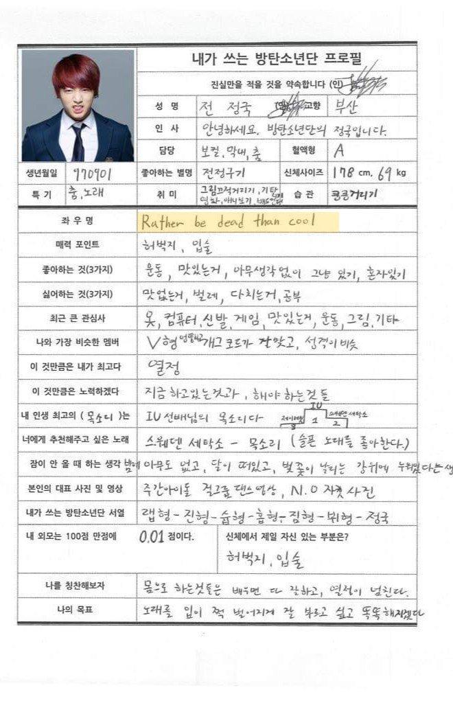 BTS, BTS Jungkook, Hình xăm mới của Jungkook, Giải mã hình xăm của Jungkook, bí mật hình xăm của Jungkook
