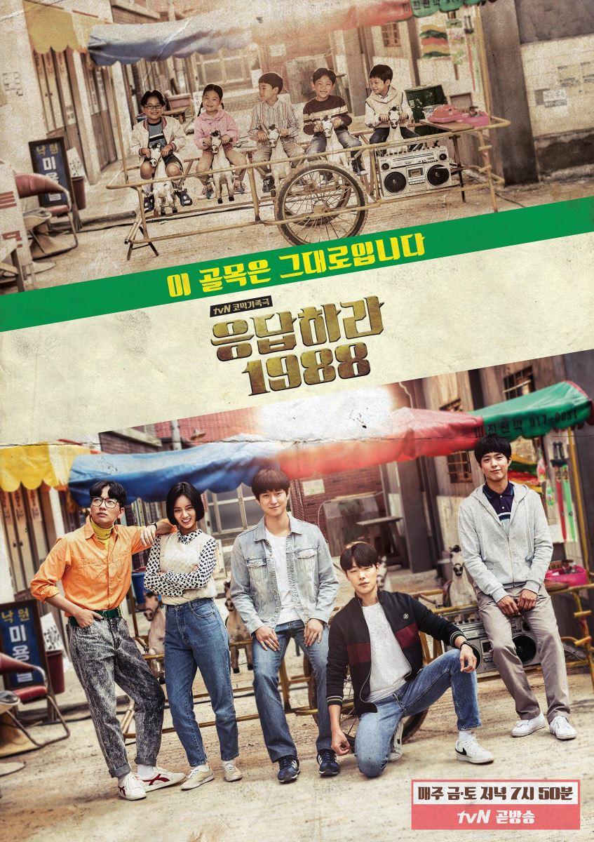 Top 4 phim hay nhất của Hàn Quốc, Reply, Signal, Moon Lovers, Goblin 2017