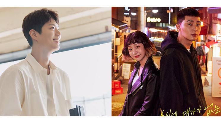 Park Bo Gum bất ngờ xác nhận đóng cameo trong tập cuối 'Itaewon Class'!