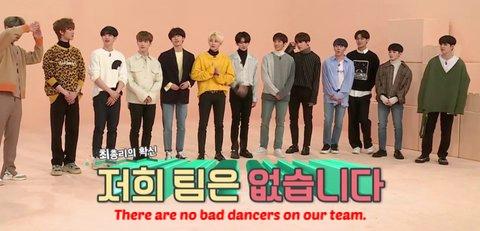SEVENTEEN, Nhóm nhạc SEVENTEEN, Vũ đạo của SEVENTEEN, Best Dance SEVENTEEN, Jeonghan, Mingyu, Woozi, S.Coups