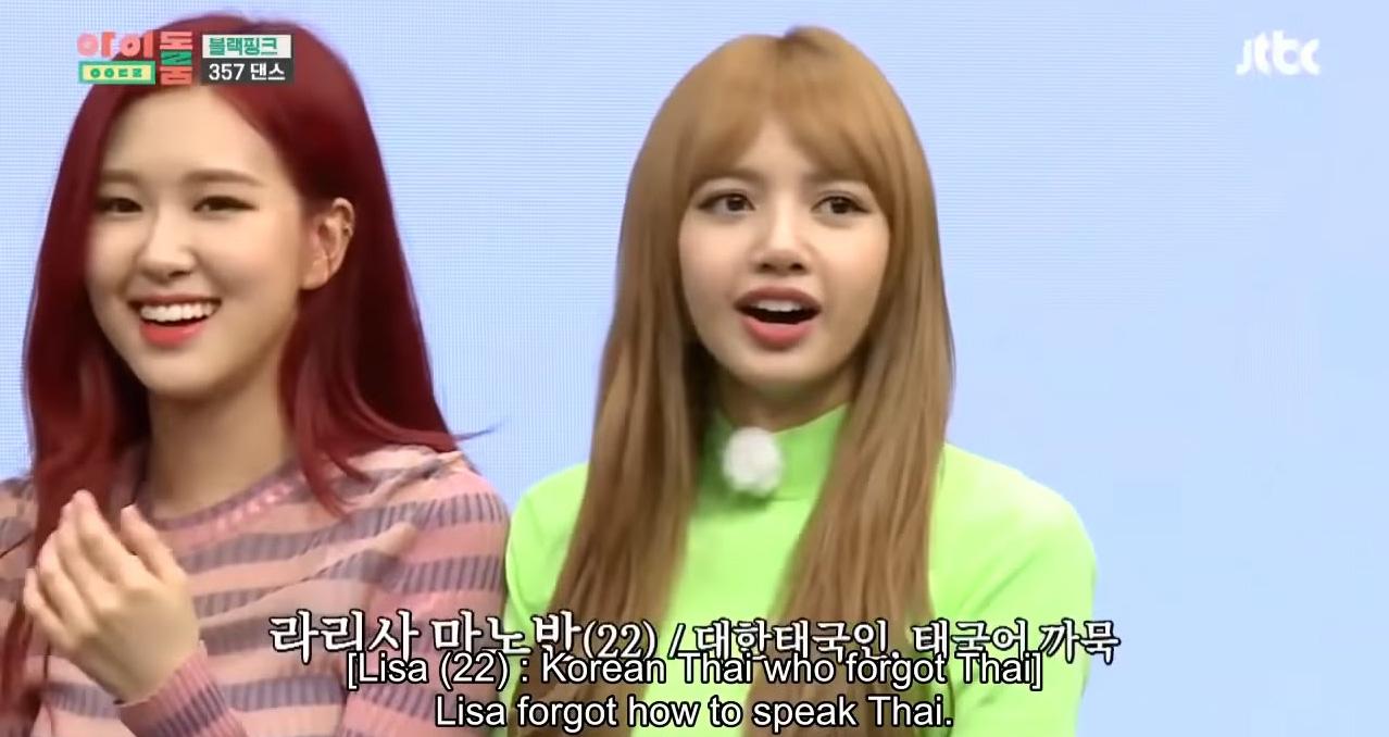 Blackpink, Lisa, Lisa quên tiếng mẹ đẻ, Lisa muối mặt vì quên tiếng Thái, Hài hước chuyện Lisa Blackpink từng có lần muối mặt vì quên luôn tiếng Thái