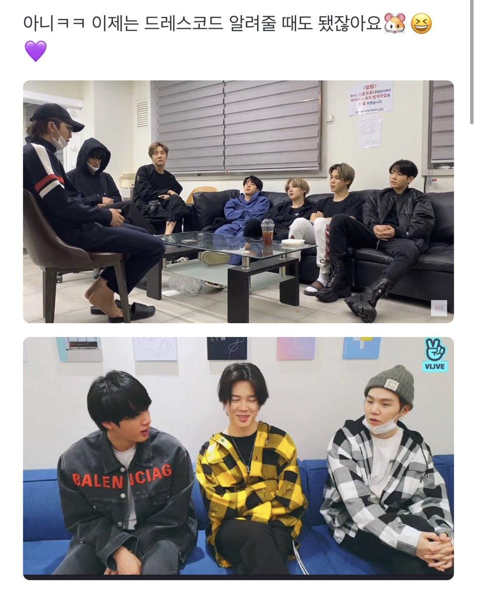 Cuối cùng Suga cũng lên tiếng giải đáp thắc mắc về thói quen 'lạc quẻ' của Jin khi ở với BTS