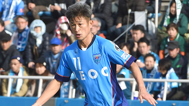 'Ông lão' Kazuyoshi Miura vẫn thi đấu ở tuổi 53