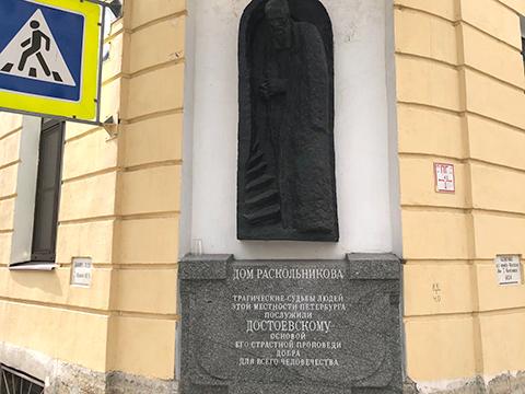 Saint Petersburg, một hành trình du lịch văn học