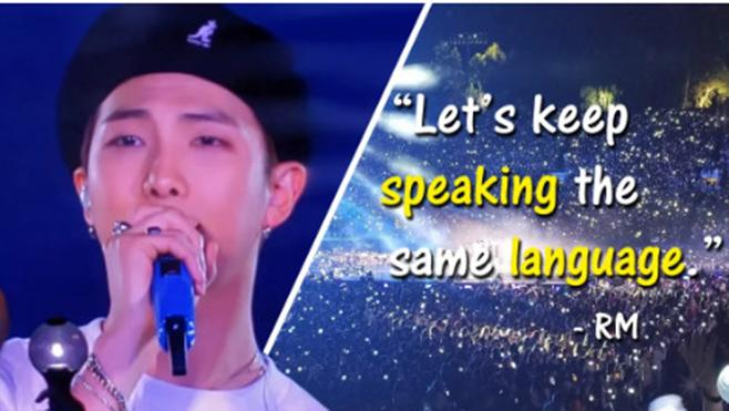 RM (BTS) nói gì khi kết thúc màn diễn ở Rose Bowl mà khiến mọi người khóc?