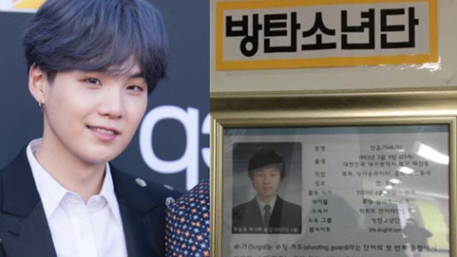 Trông Suga (BTS) thế nào thời trung học qua bức ảnh được trưng bày ở trường cũ?