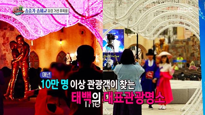 Song Joong Ki, Song Hye Kyo, Section TV, Tượng Song Song, Thành phố Taebaek, Hậu duệ mặt trời