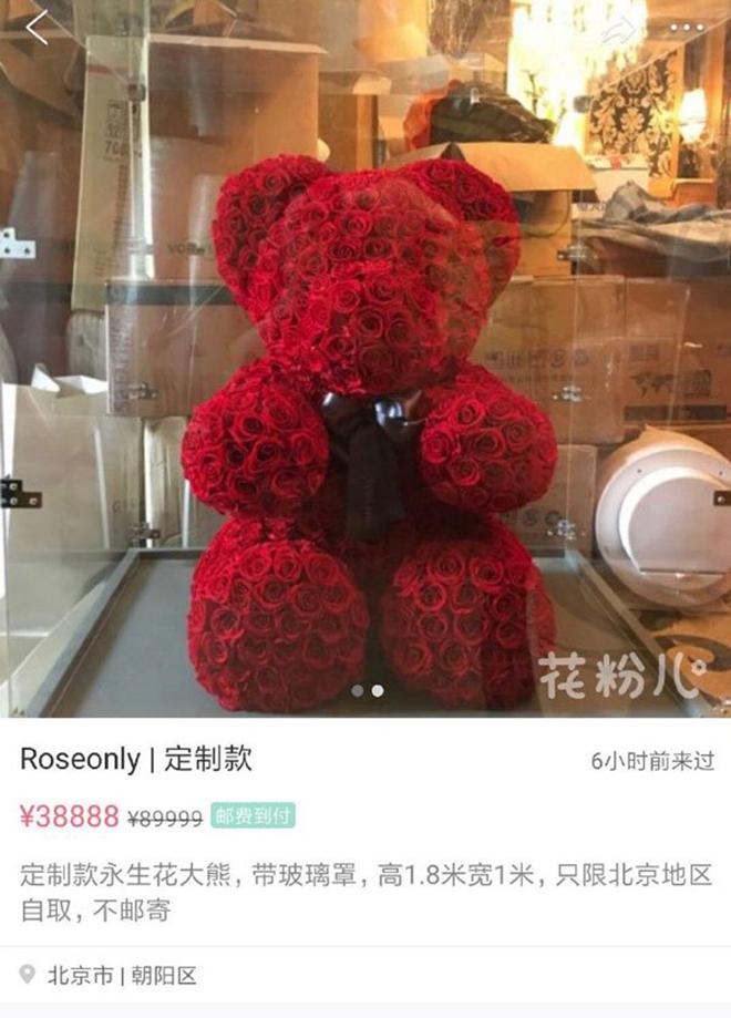 Phạm Băng Băng, Phạm Băng Băng bán gấu bông online, Phạm Băng Băng kẹt tiền, Lý Thần