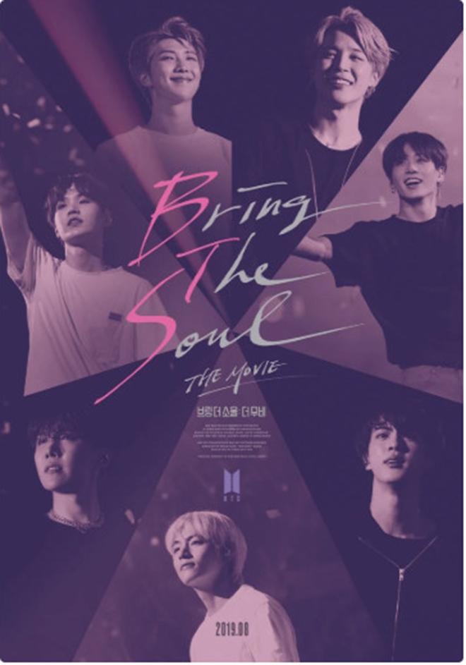 BTS, BTS tháng 8, BTS Run, Run BTS Behind Scene, Bring The Soul The Movie