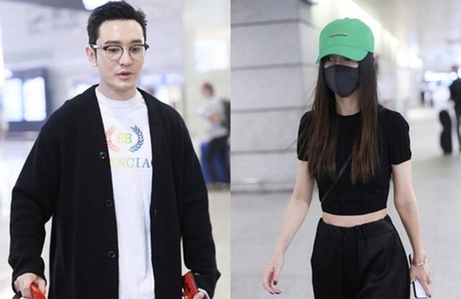 Huỳnh Hiểu Minh, Angelababy, Huỳnh Hiểu Minh trục trặc hôn nhân, Gala Trung thu CCTV