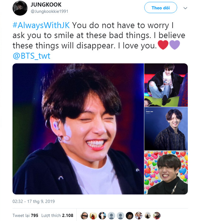 Jungkook, BTS, #AlwaysWithJK, Lee Mijoo, Big Hit Entertainment, Jungkook hẹn hò