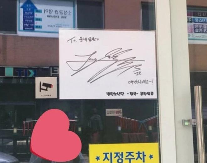 Jungkook, BTS, Jungkook trong kỳ nghỉ, Salon Gop-chang, Busan, Big Hit, ARMY