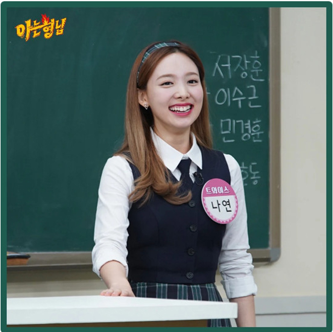 Twice, Nayeon, Dahyun, Park Jin Young, Knowing Brothers