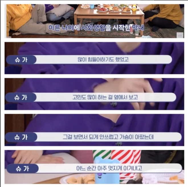 BTS, Bts, Jungkook, Hyung, Maknae, Em út Vàng, Suga, Jimin, bts
