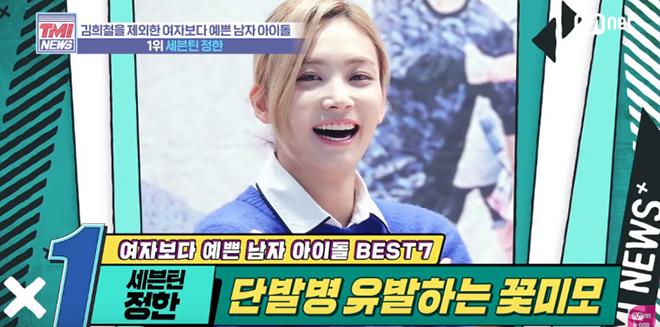 BTs, Bts, V BTS, v bts, TMI News, Nam thần, Park Jihoon, Jungwoo NCT, K-pop, bts
