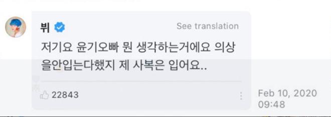 BTS, Bts, BTS phản ứng phũ, Jungkook, V BTS, Jin, oppa, bts