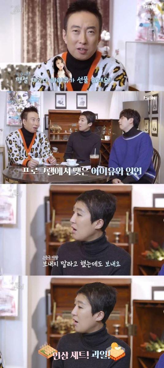 IU, IU tặng quà đắt tiền, IU hào phóng, Twice, G-Dragon, Nayeon, Park Myung Soo