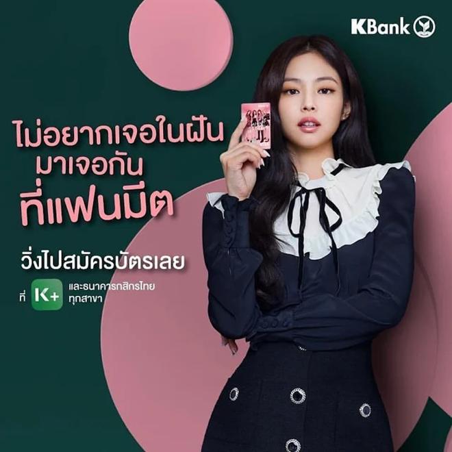 Blackpink, Jennie, Joy, Red Velvet, Đọ dáng, Moon Choi, K-pop, UGG, Acne Studios