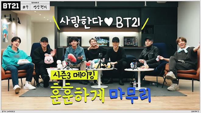 BTS, Suga, Suga gửi thông điệp chân thành, Anpanman, BT21 UNIVERSE 3, BT21