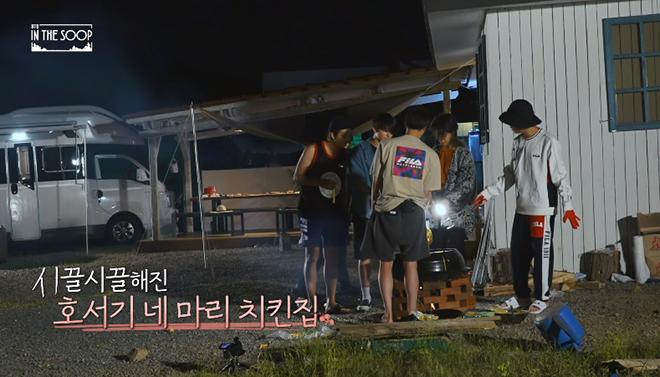 BTS, BTS làm món gà rán, In The Soop, Jungkook, Jin, J-Hope, Suga, Jimin, V BTS