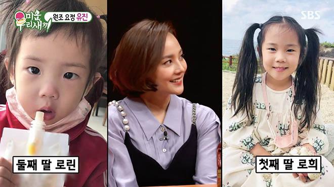 Penthouse Cuộc chiến thượng lưu, Penthouse, Xem Penthouse tập 11, Eugene, Oh Yoon Hee