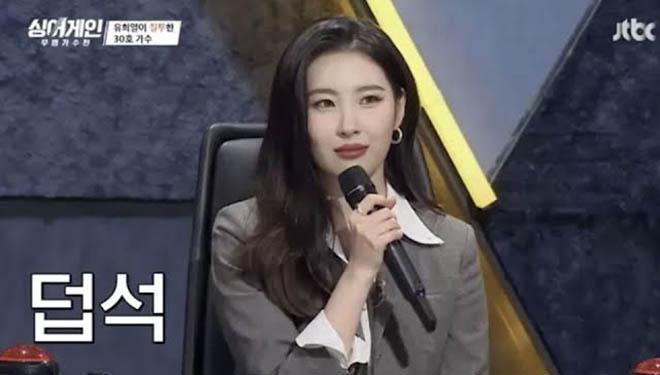 BTS, Jungkook, Thần tượng K-pop bị chỉ trích,  Tzuyu Twice, Chen EXO, Sunmi