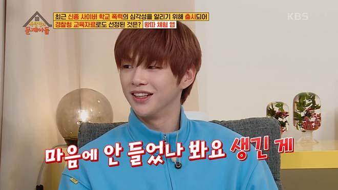 Kpop, K-pop, Kang Daniel, Kang Daniel từng trấn lột tiền thời đi học