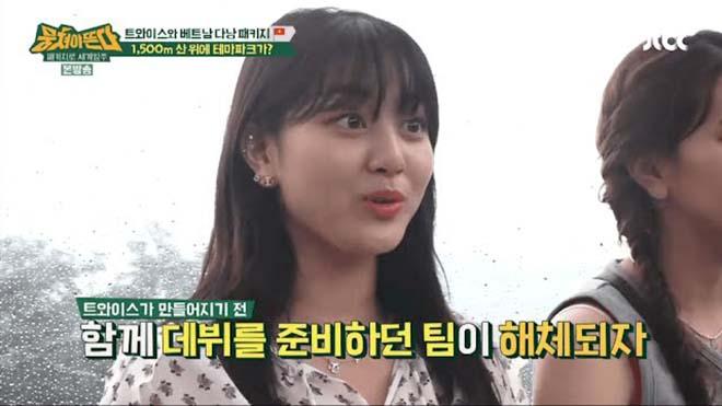 BTS, Suga, 4 thần tượng Kpop suýt không được debut, Jihyo Twice, Seulgi, EXO