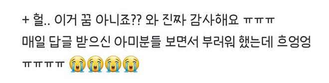 BTS, Jungkook, BTS biến mong ước của ARMY thành hiện thực, V BTS, Jin, Jimin