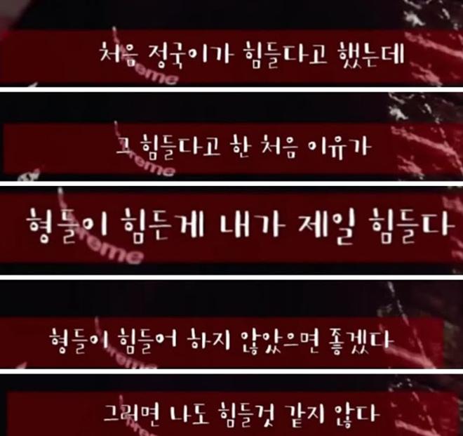 BTS, Jungkook, Tính cách Jungkook ngoài đời, V BTS, J-Hope, RM BTS, Jinmin, Jin