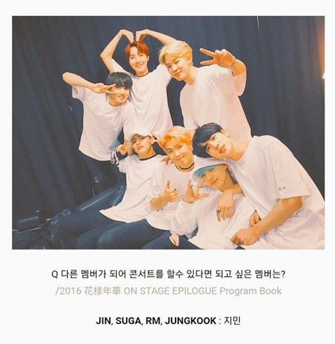 BTS, Jimin, Tính cách cute của Jimin, Jimin trong sáng, Jimin không giả tạo