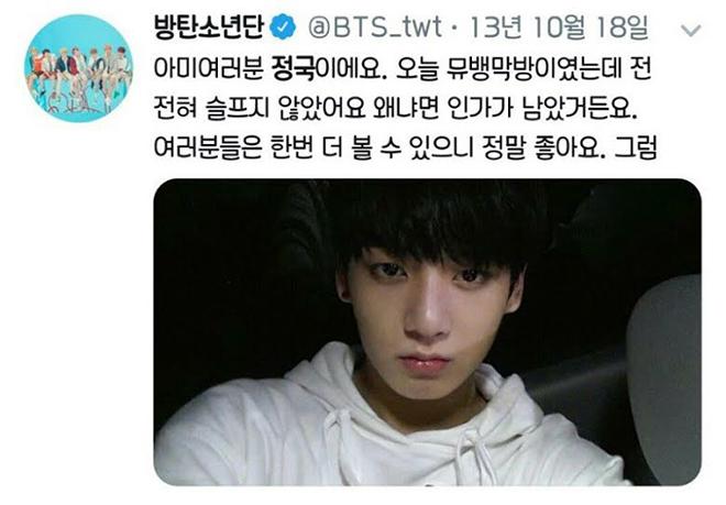 BTS, Jungkook, Jungkook thời tân binh, Jungkook hài hước, Jungkook ngọt ngào