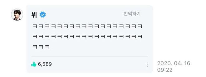 BTS, BTS bị ARMY trêu cho mất mặt, Jungkook, V BTS, Suga, Jimin, Jin, RM BTS