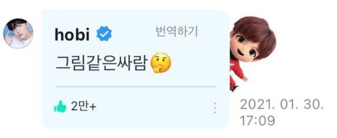 BTS, Phiên bản giống hệt BTS, Suga giống mèo, V BTS, Jimin, Jungkook, RM BTS