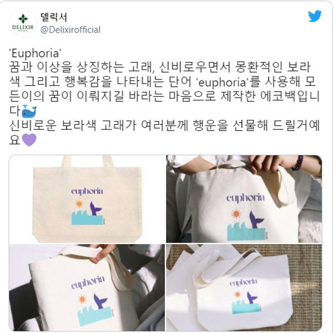 BTS, Jungkook, Jungkook BTS lại chứng tỏ quyền lực Vua bán hàng, V BTS, Jimin