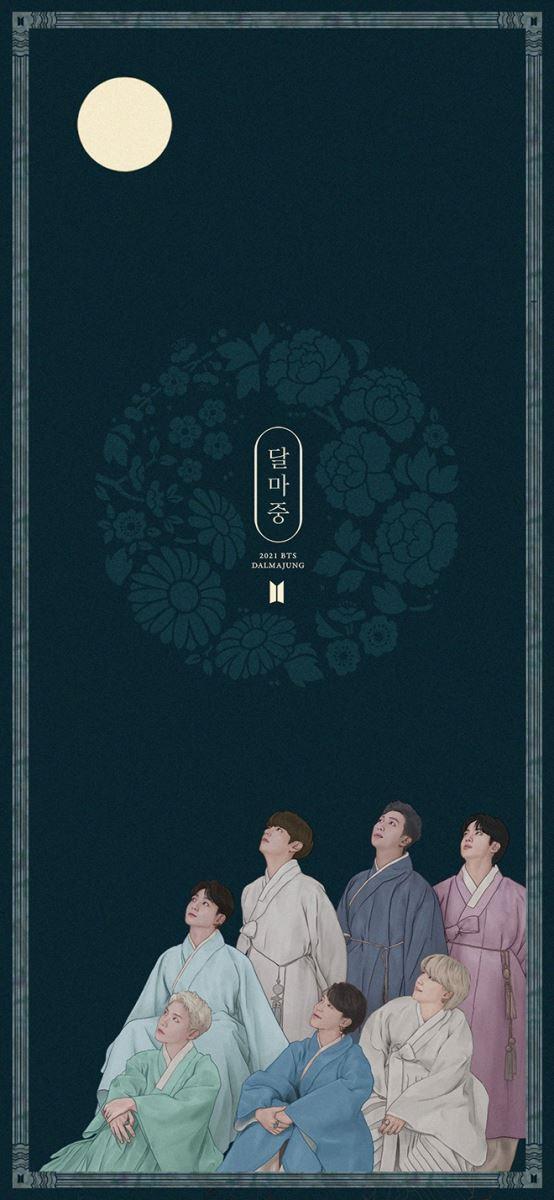 BTS, BTS tung mặt hàng chính thức dịp Trung thu, Chuseok, Dalmajung, Jungkook