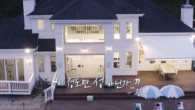 BTS, HYPE mua khu đất trị giá 1,1 triệu USD cho mùa 2 BTS In The SOOP, Jungkook