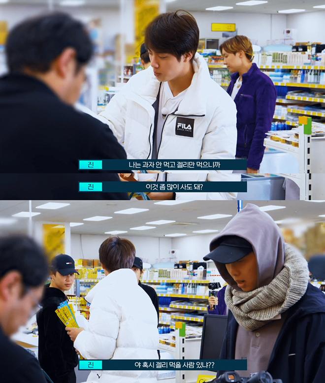 BTS, Jin, Thói quen và sở thích ít biết của Jin BTS, Jungkook, V BTS, RM BTS