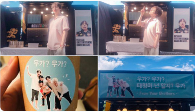 BTS, V BTS, Những lần V BTS chanh xả cùng hội Wooga, Jungkook, Suga, Jimin