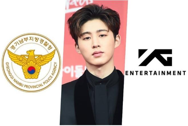 B.I iKon, YG Entertainment, Chủ tịch YG từ chức