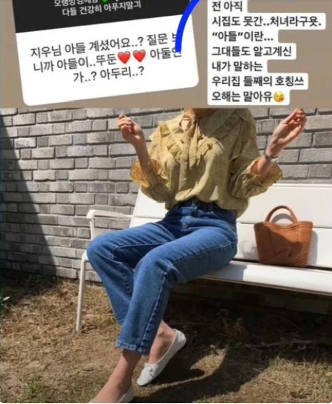 BTS, Bts, J-Hope, Jung Da Won, Ngày Cha Mẹ, Parent's Day, bts