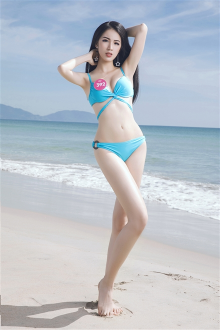 Vũ Thị Tuyết Trang
