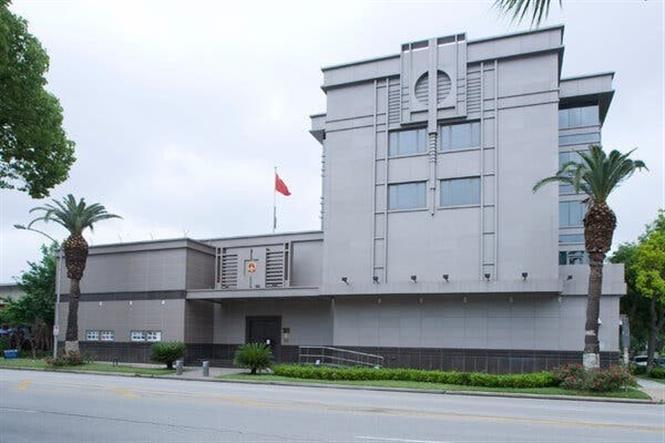 Trong ảnh: Tổng Lãnh sự quán Trung Quốc tại thành phố Houston, Mỹ. Ảnh: Wio News/TTXVN