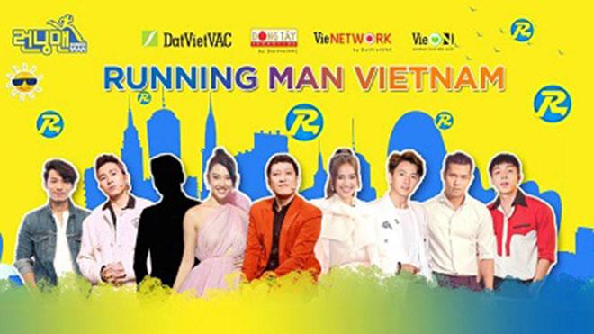 Running Man 2 không dừng ở 8 thành viên, fan lại 'réo' tên Trấn Thành, BB Trần
