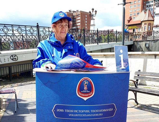 Bên lề World Cup: Kharyova - Tình nguyện viên 'đặc biệt' ở Moscow