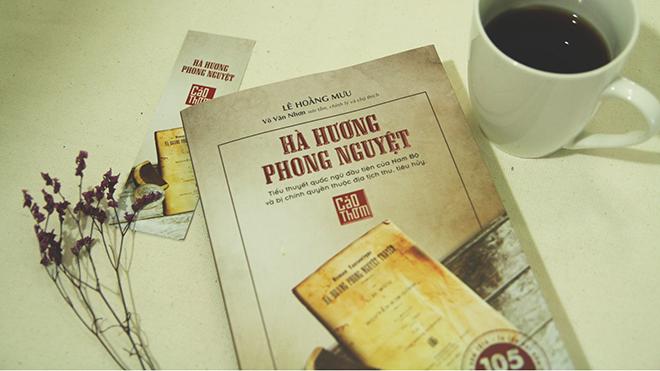 Tranh luận nảy lửa với tiểu thuyết 'dâm thư' đầu tiên của Việt Nam 'Hà Hương phong nguyệt'