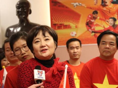 Bà Choi Song A là người có công đầu đưa ông Park đến dải đất hình chữ S làm việc. Ảnh: TTX