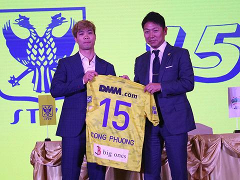 Công Phượng tự tin sẽ hoà nhập ở CLB mới do ở Bỉ có nhiều cầu thủ Nhật Bản. Ảnh: HT