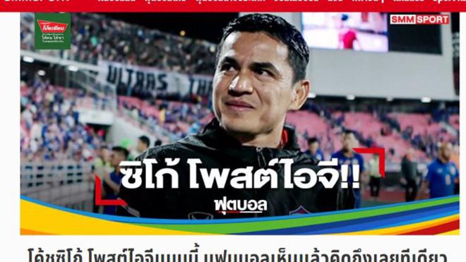 HLV Kiatisak đang gây tranh cãi khi chưa phục thành công của bóng đá Việt Nam
