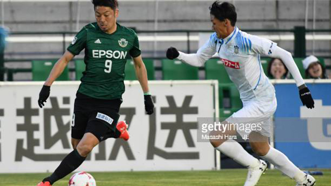 bóng đá, tin bóng đá, tin tức bóng đá, Sài Gòn FC, Vũ Tiến Thành, bóng đá Việt Nam, bóng đá hôm nay, chuyển nhượng V-League, CLB Sài Gòn, ngoại binh Nhật Bản